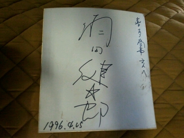 ぴあのん日記-未設定