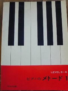 ぴあのん日記-201101281554001.jpg