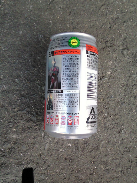 ぴあのん日記-200904181811001.jpg