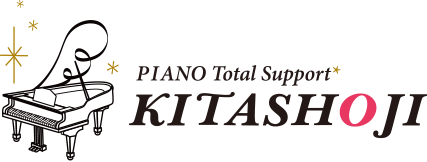 Piano Total Support KITASHOJI 喜多商事